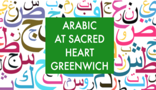 Arabic at Sacred Heart Greenwich